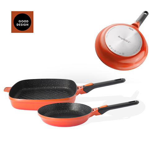 Gem stay-cool pans